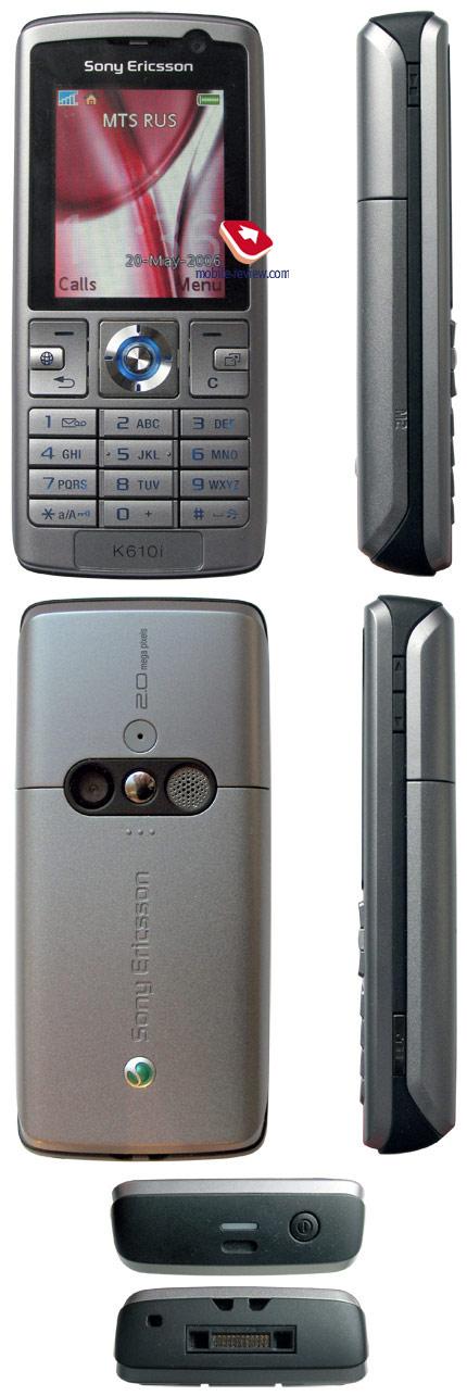 Sony Ericsson Xperia X10 mini pro - Full phone